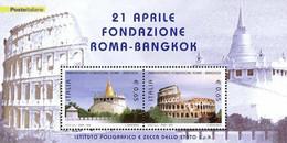 ITALIA - REPUBBLICA - FOGLIETTO - BF - 2004 - Fondazione Roma-Bangkok - Emissione Congiunta Con Thailandia - Blocks & Sheetlets