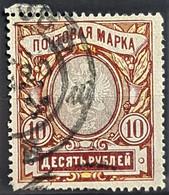 RUSSIA 1906 - Canceled - Sc# 72 - 10R - Gebruikt