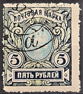 RUSSIA 1906 - Canceled - Sc# 71 - 5R - Gebruikt