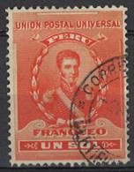 Peru 1896. Mi.Nr. 109, Used O - Peru