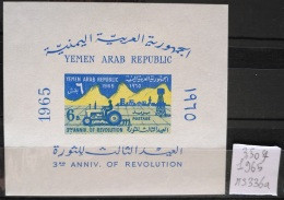 Y31 -  Yemen AR 1965 Mi. Block 37 S/S MNH - 3d Anniv Of Revolution, Farming Agriculture - Yemen