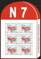 France 2020 - Yv N° 5429 ** - Peugeot 204 - Lettre Prioritaire (1.16 €) - Ungebraucht