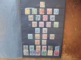 AUTRICHE 1850 à 2007 OBLITERES+QUELQUES NEUFS (RH.50) 1 KILO 150 - Collezioni