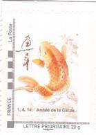 2014 Année De La CARPE - Neuf - Collectors