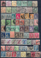 PORTUGAL - 125 TIMBRES OBLITERES - BELLES OBLITÉRATIONS - ANNÉES ENTRE 1870 Et 1970 - Collections