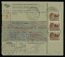 Indonesia RIAU 1960 Money Order From TEREMPA To Tandjung-Pinang Franked With Overpritned 50s Brown Strip Of 3, VERY RARE - Indonesië