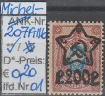 """1922 - RUSSLAND - FM/DM """"Sowjetstern"""" (auf Altruss. Marken) 200 R Auf 15 K  (ru 207 AIIb 01-02) - Unused Stamps"""