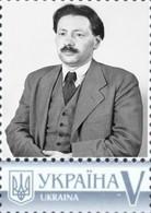 Ukraine 2017, Nobel Prize Medicine, Scientist, Penicillin, Ernst Boris Chain, 1v - Ukraine