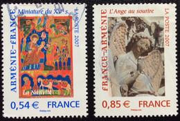 TIMBRES   DE    FRANCE   N° 4058  ET  4059         OBLITÉRÉS  ( LOT:5835) - Usados