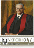 Ukraine 2020, Nobel Prize Medicine, Scientist, Penicillin, Howard Walter Florey, 1v - Ukraine