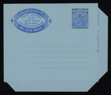 Muscat And Oman 1966 20f Aerogramme Mint, Scarce - Oman