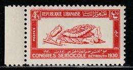 GRAND LIBAN - N°123 ** (1930) Congrès Séricole à Beyrouth - Unused Stamps