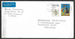 USED AIR MAIL COVER CYPRUS TO PAKISTAN - Otros