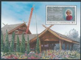 Z0123 - THAILAND - 2000 - SHEET - 100th THE BIRTH OF HRH PRINCESS SRINAGARINDRA THE PRINCESS MOTHER - UNUSED - Tailandia