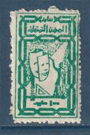 Egypt - Rare - ( Revenue - Syndicate Of Cinema - 100m ) - Ungebraucht