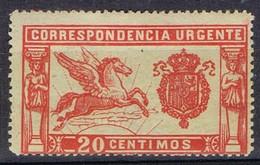 DO 16256  SPANJE SCHARNIER EXPRES YVERT NR 1 ZIE SCAN - Correo Urgente