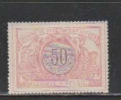BELGIUM- Scott # Q20-Catalog Value $ 30.00. - 1895-1913