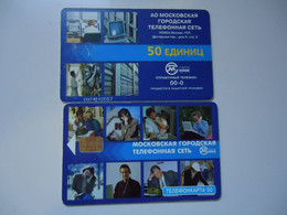 RUSSIA COUNTRIES   USED   PHONECARDS  TELEPHONES CHIP  1 - Telecom Operators