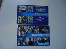 RUSSIA COUNTRIES   USED   PHONECARDS  TELEPHONES CHIP  2 - Telecom Operators