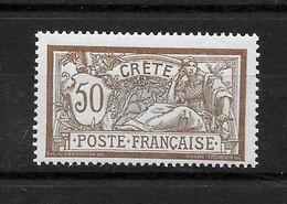 """CRÊTE Colonie :  """"Merson""""  N° 12 **  TB (27,oo €) - Unused Stamps"""