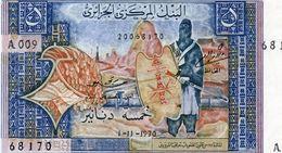 Algeria 5 Dinars 1970 Banknote See Scan Unc - Algeria