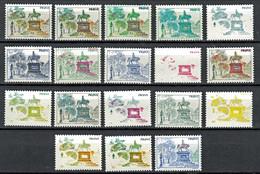 Test Stamp, Specimen, Prove, Probedruck, Reiterstandbild, Slania 1980 - 1985,  18 Stück - Probe- Und Nachdrucke