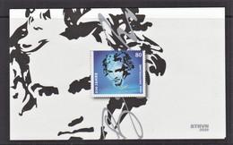 62.- GERMANY 2020 MINIATURE SHEET 250 Aniversario Del Nacimiento De Ludwig Van Beethoven, 1.770 - 1.827 - Musik