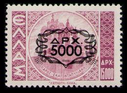 "GREECE 1946 - ""CHAINS"" Overprint Key Value MVLH* (Vlastos Cat 608) - Nuevos"
