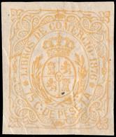 DEPENDENCIAS ESPAÑOLAS - 1876 Sello Fiscal (Libros De Commercio) 75c - Nuevo* - Cuba (1874-1898)