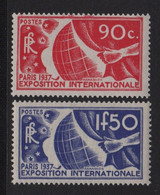 Exposition 1937 - N°326 + 327 - ** Neufs Sans Charniere - Cote 113€ - Ungebraucht
