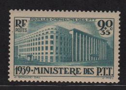 PTT - N°424 - ** Neuf Sans Charniere - Cote 50€ - Ungebraucht
