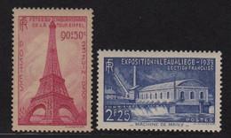 Tour Eiffel - Expo Eau - N°429 + 430 - ** Neufs Sans Charniere - Cote 54€ - Ungebraucht