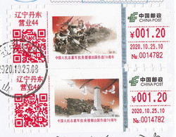 China 2020, 2x ATM, 70th Anniversary Of China Participated In Korean War On Postal Used Cover, Arrival Postmark On Back - Brieven En Documenten