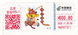 China 2020, ATM, Chinese New Year Of Ox On Postal Used Postcard, With Arrival Postmark - Brieven En Documenten