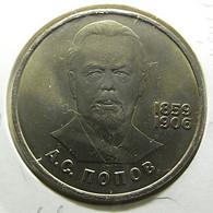 Russia 1 Rouble 1984 - Russia