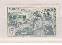 MAROC      N°  YVERT  :   330    NEUF AVEC  CHARNIERES      ( CH  3 / 58 ) - Ongebruikt