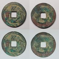 Emperor Hui Zong (1101-25) Obv: Sheng Song Yuan Bao Seal Script. (1101-06). Dynastic Title. (Sacred Song) Hartill 16.357 - China