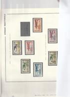 AEF Poste Aerienne 1940 à 1941 Entre N°14 Et 21 Neuf* - Unused Stamps