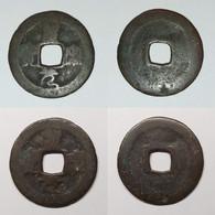 Emperor Hui Zong (1101-25) 2 Cash Sheng Song Yuan Bao Seal Script(1101-06) Dynastic Title (Sacred Song) Hartill 16.369 - China