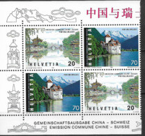 1998 Schweiz Mi . 1667-8  **MNH   Schweizerisch-chinesische Freundschaft. - Ungebraucht
