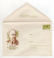Cover USSR 1969 Russian Botanist V.Komarov  #69-369 - 1960-69