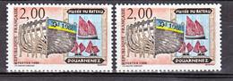 France 2545 Variété Gomme Tropicale  Et Normal Peu Visible Sur Scan Neuf ** TB MNH Sin Charnela - Varietà: 1980-89 Nuovi
