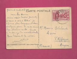 CP Pour La France. YT N° 155 - Exposition Internationale De Paris - Storia Postale