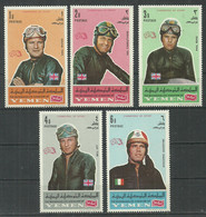 Yemen 1969 Year, Mint MNH (**) Mi.633-37 - Yemen