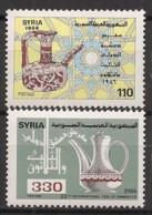 Syrie - 1986 - N°Yv. 770 à 771 - Foire De Damas - Neuf Luxe ** / MNH / Postfrisch - Syria