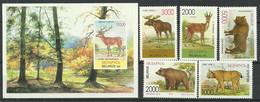 BELARUS Mint Stamps MNH(**), 1995-96 Years - Wild Animals - Bielorrusia