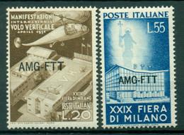 V7307 ITALIA TRIESTE A 1951 Fiera Milano, MNH**,  Serie Completa, Gomma Leggermente Brunita, Buone Condizioni - Mint/hinged