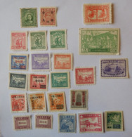 Lot 24 Timbres Anciens Chine - Sonstige