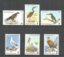 Greece 1979 Mint Stamps MNH(**) Birds - Nuevos