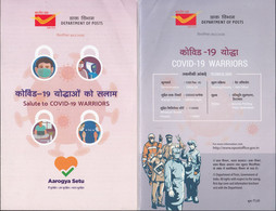 INDIA 2020 Salute To COVID-19 WARRIORS, PANDEMIC, Disease,Health, Six Sided BROCHURE With Detailed Information - Cartas